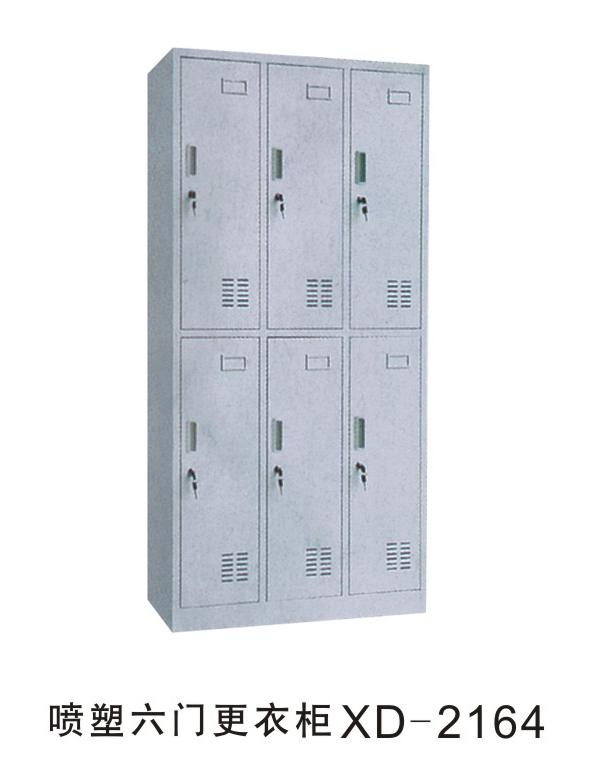 喷塑六门更衣柜XD-2164