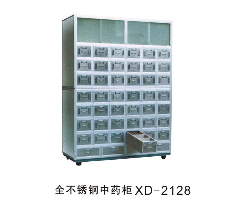 全不锈钢中药柜XD-2128