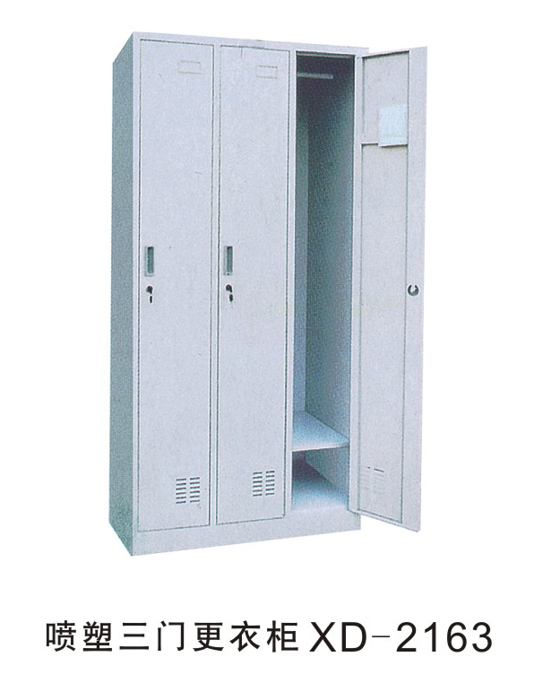 喷塑三门更衣柜XD-2163