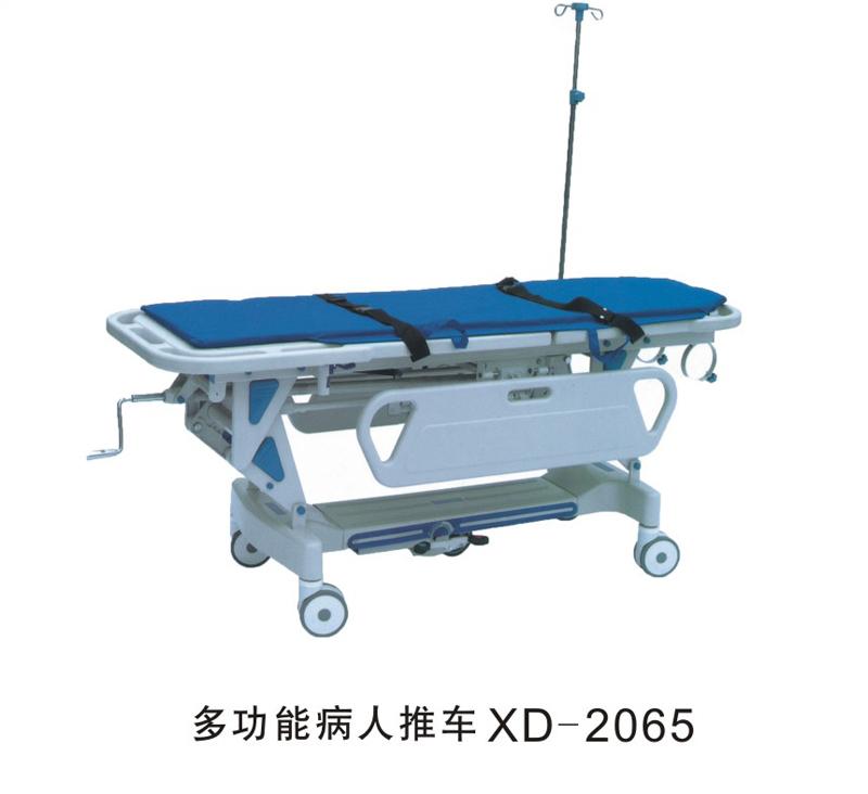 多功能病人推车XD-2065