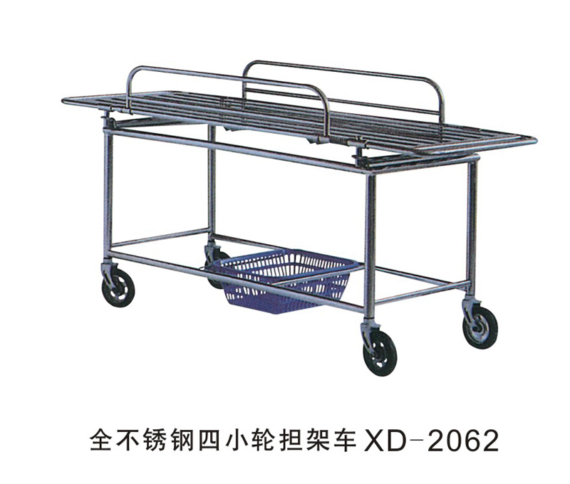 全不锈钢四小轮担架车XD-2062