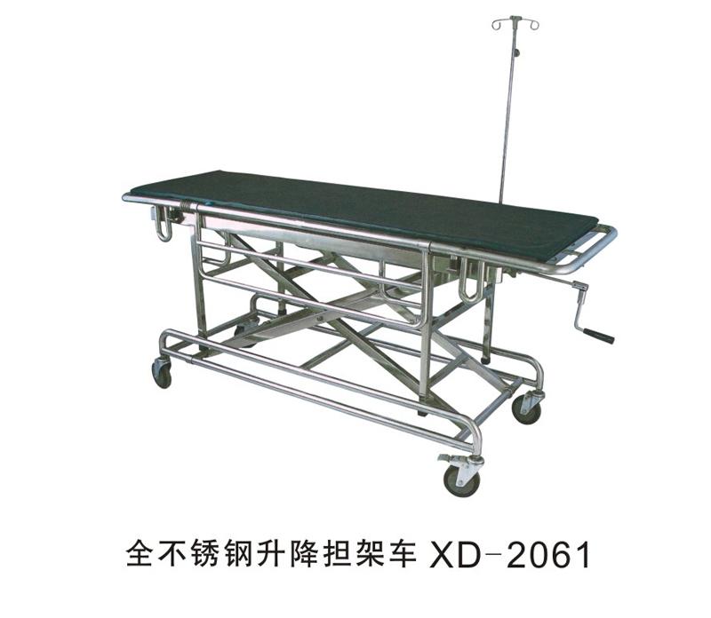 全不锈钢升降担架车XD-2061