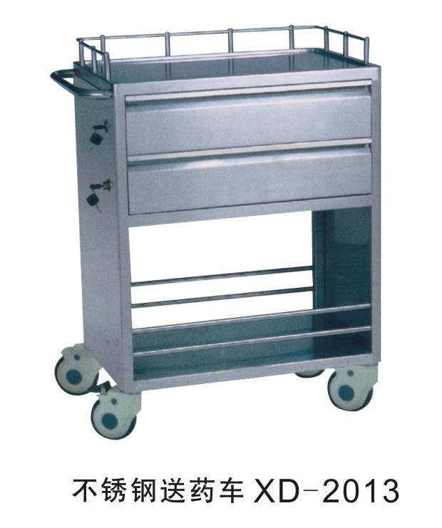 不锈钢送药车XD-2013