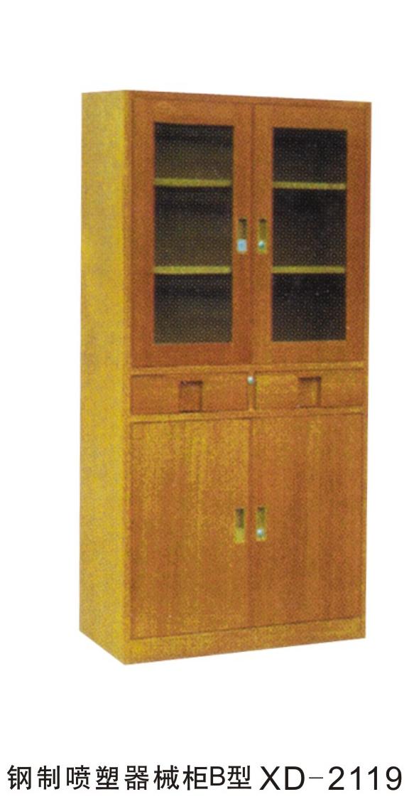 钢制喷塑器械柜B型XD-2119