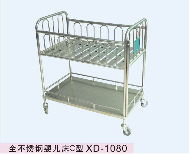 全不锈钢婴儿床C型XD-1080
