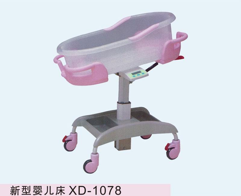 新型婴儿床XD-1078