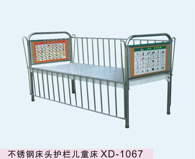 不锈钢床头护栏儿童床XD-1067