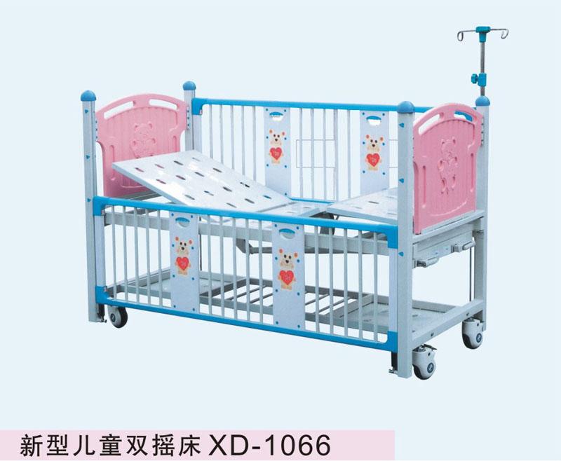新型儿童双摇床XD-1066