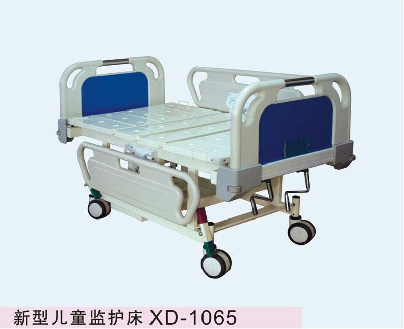 新型儿童监护床XD-1065